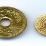 El yen sube empujado por el terremoto