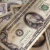 Como cambiar dólares