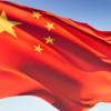5 cosas que necesitas saber para entender la devaluación de moneda en China