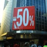 Los derechos del consumidor en rebajas