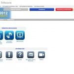 Cómo solicitar el borrador de la renta 2013