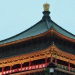 Consejos de Sun Tzu para la crisis económica
