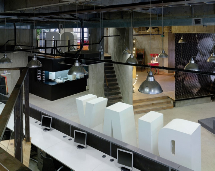Oficinas Ogilvy & Mather 3