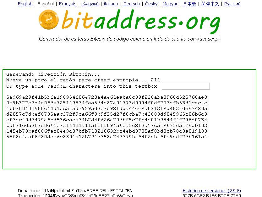 BitAddress - Monedero Bitcoin